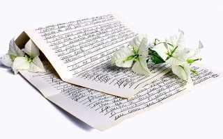 Что можно написать любовнице мужа в письме и смс
