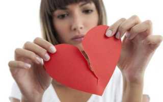 Как забыть любовника, если сильно любишь: советы психолога
