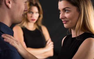 Как понять изменяет тебе муж или нет