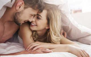 Как завести любовницу женатому мужчине