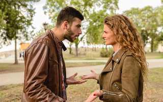 Как узнать изменяет ли парень