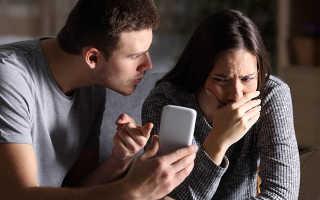 Как отомстить жене за измену: советы психологов