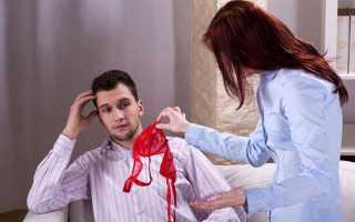 Как разоблачить мужа в измене: собрать доказательства