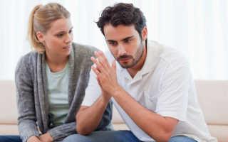 Почему женатый любовник охладел и что теперь делать