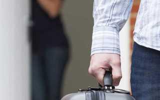 Какова вероятность возвращения мужа в семью, если он ушел к любовнице