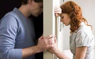 Последствия измены в браке: женской и мужской