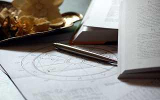 Как изменяют знаки зодиака