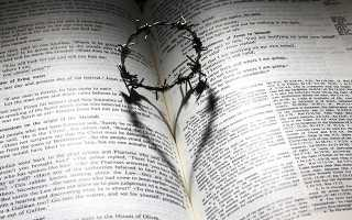 Считается ли измена грехом