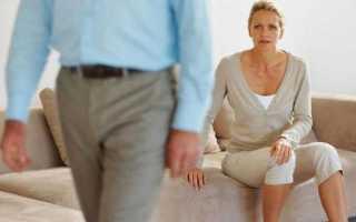 Как пережить уход мужа к другой женщине: советы психолога