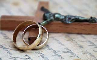 Молитвы на возвращение любимого мужа в семью от любовницы