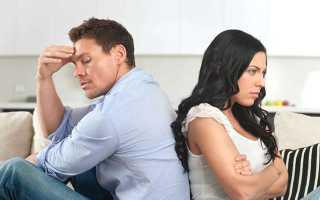 Как научиться доверять мужу после измены