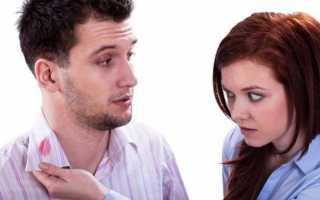 Как проверить мужа на измену в домашних условиях