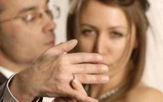 Психология отношений женатого мужчины и свободной любовницы