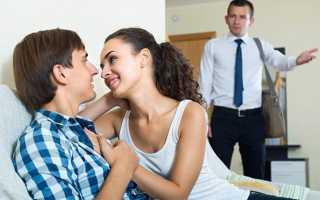 Как узнать что жена спит с другим: признаки измены