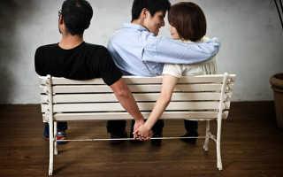 Почему девушки изменяют парням