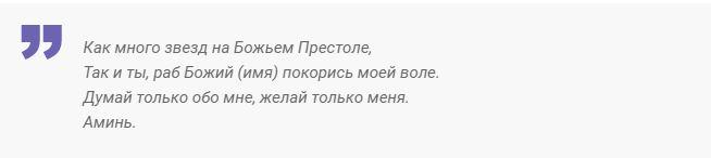 шепоток2