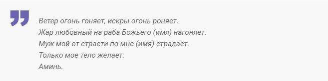 шепоток3