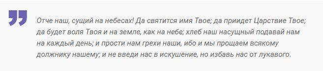 заговор1